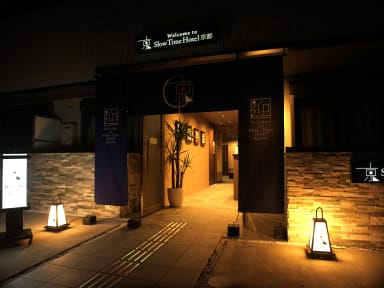 Fotky SlowTime Hotel Kyoto