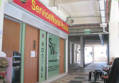 Fotos von ServiceWorld Hostel