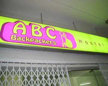 Fotografias de ABC Hostel