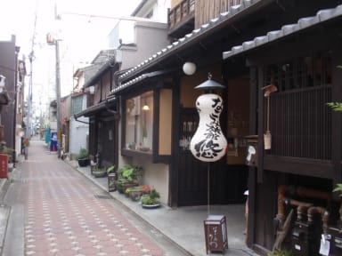 Kuvia paikasta: Nagomi-Ryokan Yuu