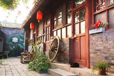 Photos of Templeside Lianlian Hutong Guest House