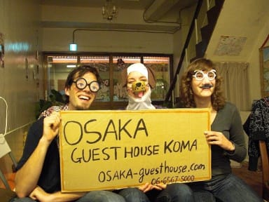 Photos of Osaka GuestHouse KOMA