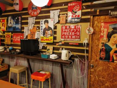 Osaka GuestHouse KOMA tesisinden Fotoğraflar