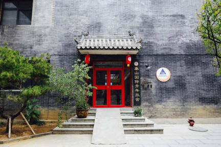 Foton av Taishan International Youth Hostel