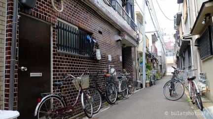 Photos of Peace House Showa
