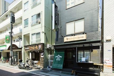 Fotky Guest House Shinagawa-shuku Tokyo