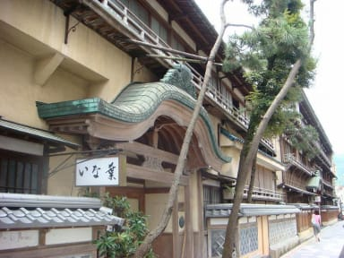 Photos of Historical Ryokan Hostel K's House Ito Onsen