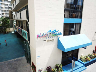 Fotos von Waikiki Beachside Hostel
