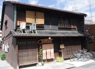 Photos of Guesthouse Naramachi