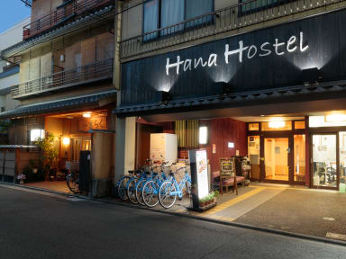 Photos of Kyoto Hana Hostel