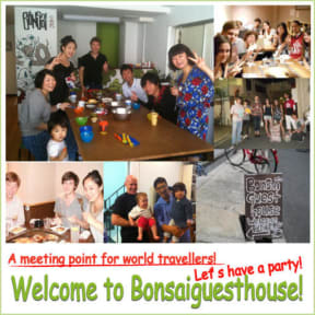Foto's van Bonsai Guest House