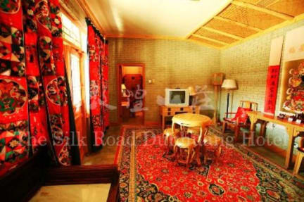 Foton av The Silk Road Dunhuang Hotel