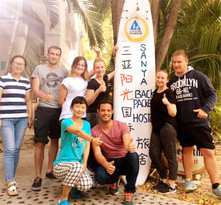 Photos of Sanya Backpackers