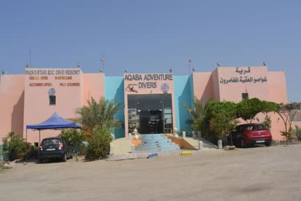 Fotografias de Aqaba Adventure Divers Resort