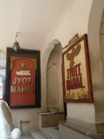 Foto di Jyoti Mahal Guest House