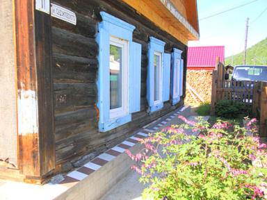 Photos of Olga's Baikal Guesthouse