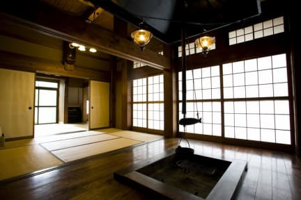 Fotos de Kamakura Guesthouse