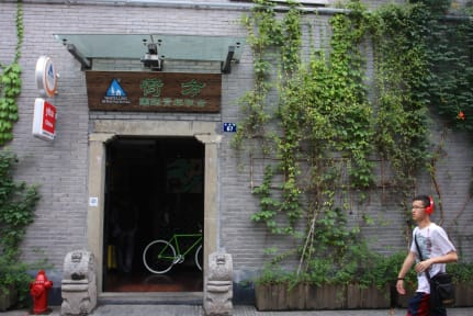 Fotos von Hangzhou Hofang International Youth Hostel