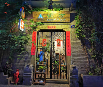 Hangzhou Hofang International Youth Hostelの写真