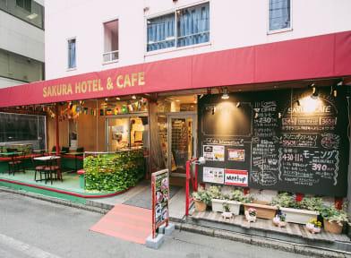 Sakura Hotel Jimbocho照片