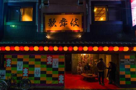 Kuvia paikasta: Khaosan Tokyo Kabuki