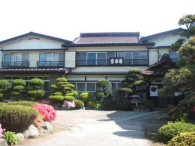 Fotos von Minshuku Fugakuso