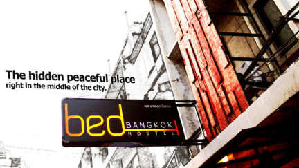 Bed Bangkok Hostel照片
