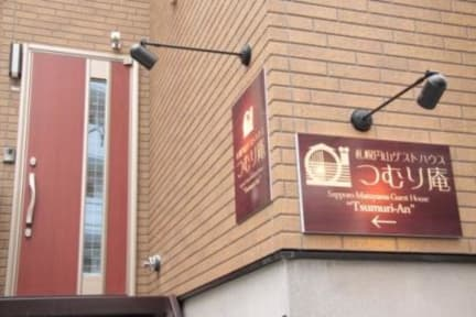 Fotky Sapporo Maruyama Guesthouse Tsumuri-An