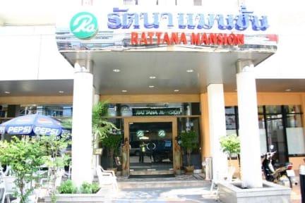 Фотографии Rattana Mansion