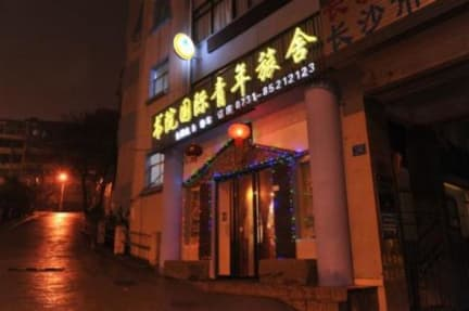 Bilder av Changsha Academy International Youth Hostel