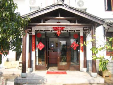 Hangzhou Fiona's trip Hostel tesisinden Fotoğraflar