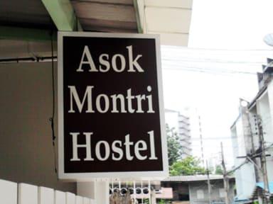 Asok Montri Hostel tesisinden Fotoğraflar