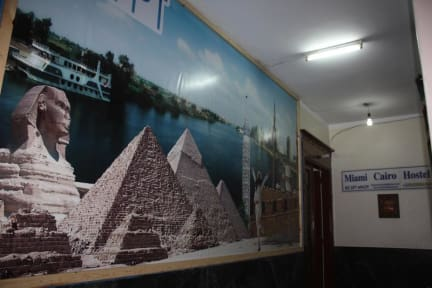 Фотографии Miami Cairo Hostel