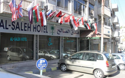 AL Saleh Hotelの写真