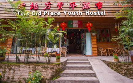 This Old Place International Youth Hostel의 사진