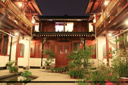 Kuvia paikasta: Shaoxing Luxun Native Place Youth Hostel