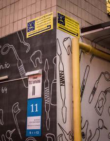 Eurohostel Kiev tesisinden Fotoğraflar