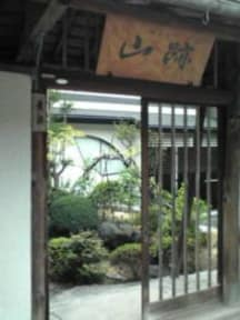 Photos of Guest House Yamato