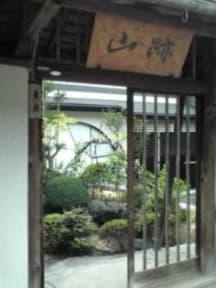 Guest House Yamato照片