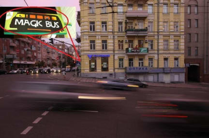 Bilder av Magic Bus Kiev