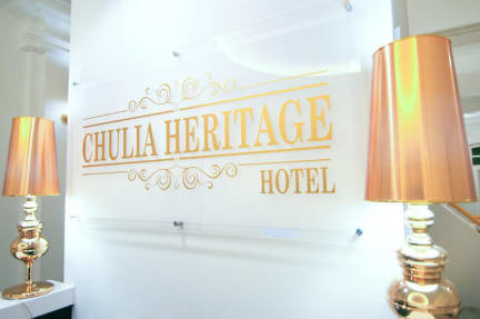 Photos of Chulia Heritage Hotel