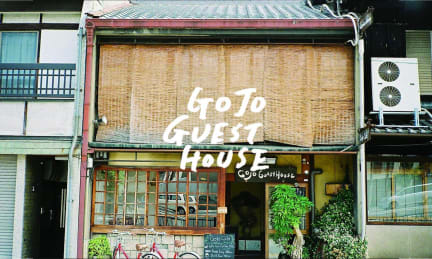 Photos of Gojo Guest House