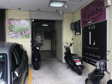 Foto di Kumoji-So Hostel