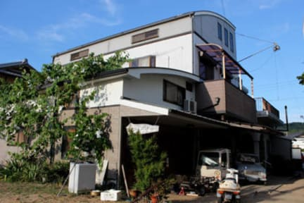 Фотографии Awaji Tourist Trophy House