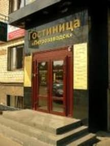 Fotky Hostel Petrozavodsk