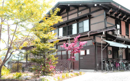 Photos de Sakura Guest House