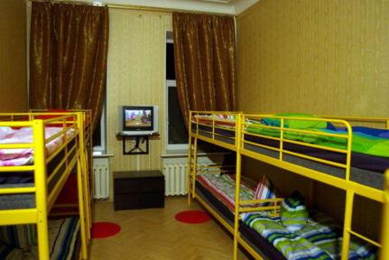 Foto di Old Flat Hostel