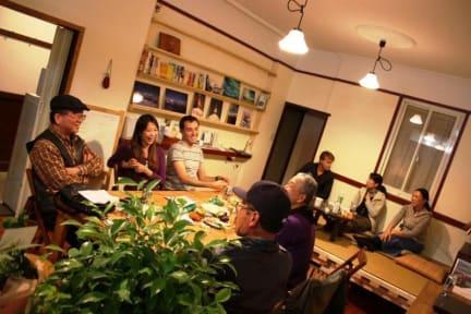 Photos de Hidatakayama Guesthouse Tomaru