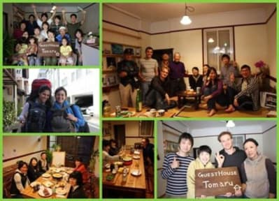 Fotografias de Hidatakayama Guesthouse Tomaru