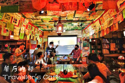 Photos of Shuyuan International Party Hostel